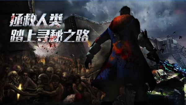 tai-ngay-devil-city-sieu-game-mmorpg-3d-diet-zombie-cho-android-1