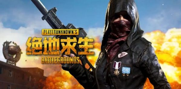 playerunknowns-battlegrounds-vua-go-bo-tinh-nang-chong-hack 3